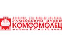 Komsomolec